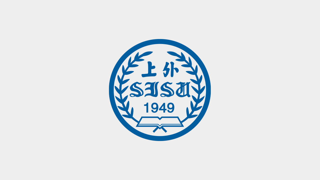 SISU | Shanghai International Studies University